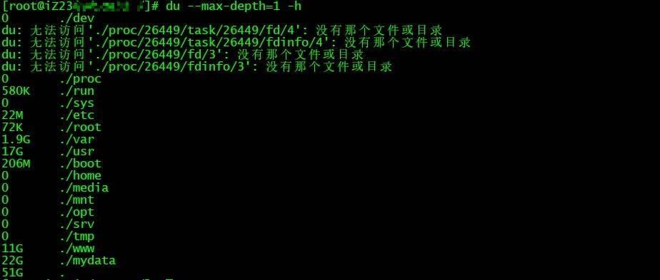 查看Linux磁盘文件占用大小-简单's blog